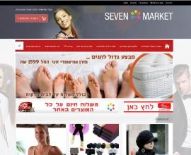 Sevenmarket